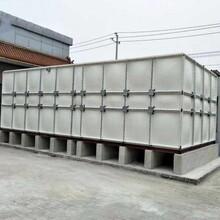 荊州工業型水箱裝配式玻璃鋼水箱組合方式圖片