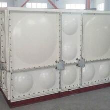 長沙定做組裝水箱玻璃鋼水箱品牌圖片