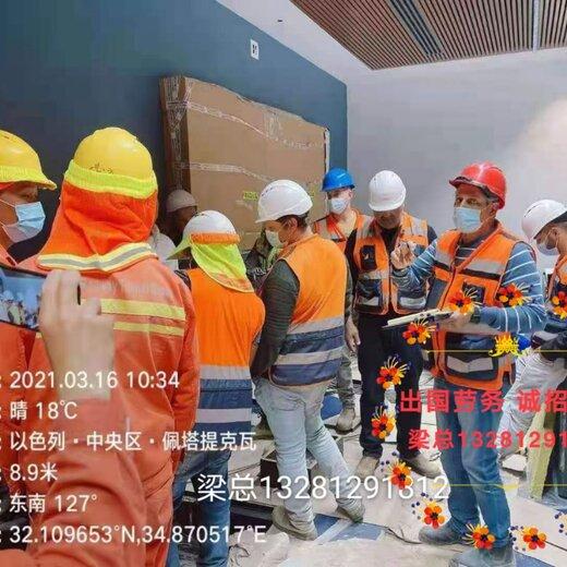 晉城資質公司海聘服務出國就業農場種植工護理員技工普工