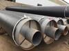 鋼套鋼蒸汽保溫管及保溫管件