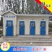裝配式移動廁所一體化成品廁所智能環保廁所生態衛生間