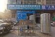 鍋爐廠配套1噸單級反滲透設備RO純水設備環保設備廠家