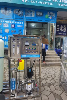 太康锅炉厂1吨反渗透纯水设备RO反渗透设备供水设备厂家