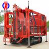 履带式液压岩芯钻机XYD-2C液压百米钻机300米钻探王设备