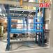 廣西廠房倉庫工業升降機固定式升降貨梯導軌式升降平臺廠家定制