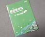 南京高端企業畫冊設計具備的特點