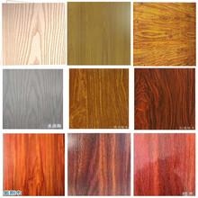 仿木紋304不銹鋼裝飾板加工定制木紋熱轉印定做圖片