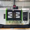 HTM950立式加工中心950重型立加cnc数控铣床950电脑锣