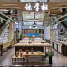供应广州铁艺结合多格子眼镜展示柜台花都眼镜店双面中岛台厂家