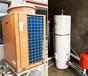 北方別墅200平米10匹變頻空氣能采暖設備