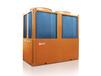 北方花卉溫室大棚供暖設備空氣源熱泵供暖GM-600H-CDKZXLN