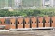空氣能熱水器商用工地工廠酒店賓館宿舍熱水大型節能大容量一體機