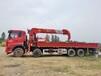 東風一體化隨車吊定制大小噸位按要求定制大小噸位