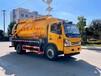 滁州定遠管道疏通車全國正常上戶歡迎訪問