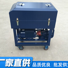 板框加压滤油机LY-50图片