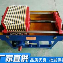 板框加压滤油机LY-100图片