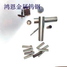 廣東代理森拉天時硬質合金GC30鎢鋼圓棒H50S鎢鋼長條圖片