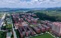 廣東華商職業學院