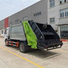 移动压缩垃圾车全自动垃圾车高端环卫车厂图片