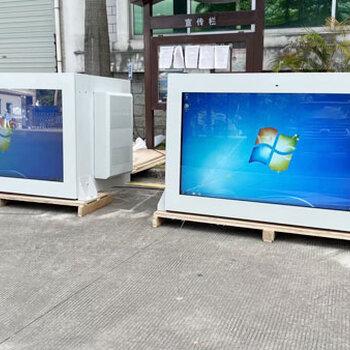 戶外廣告顯示屏液晶全彩55寸戶外廣告機