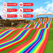 景觀設計彩虹滑道規劃七彩滑道鋪設游樂設備廠家供應