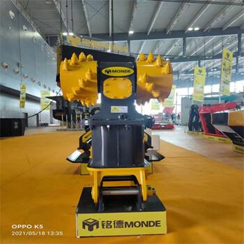 煤炭开采挖机铣挖机厂家