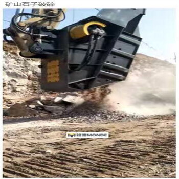 山東挖掘機鄂式破碎斗60挖掘機破碎斗生產廠家