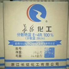 福建龙岩常年高价回收库存色浆和颜料图片