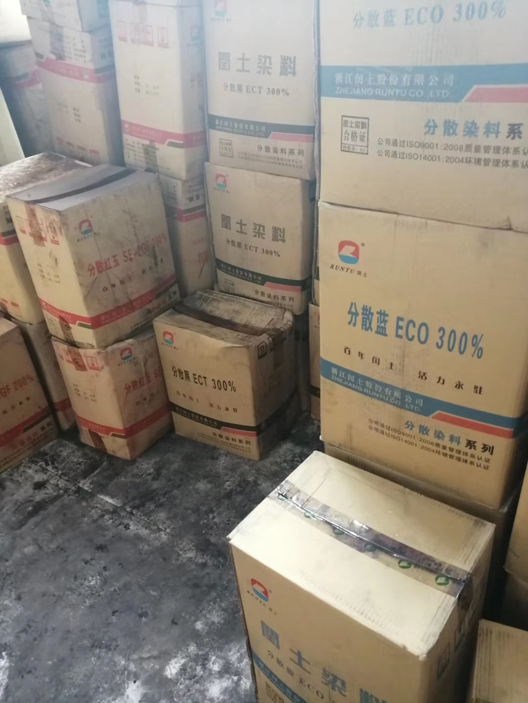 福建三明常年高價回收庫存色粉和染料