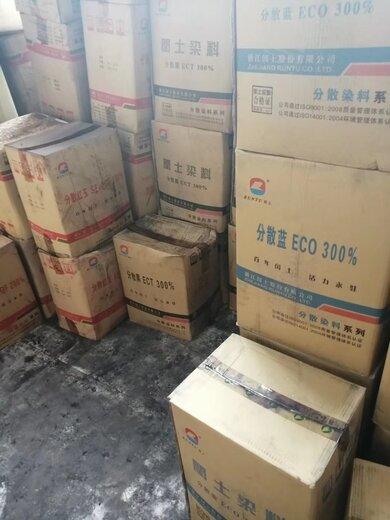 福建漳州常年高价收购工程剩料色粉和染料
