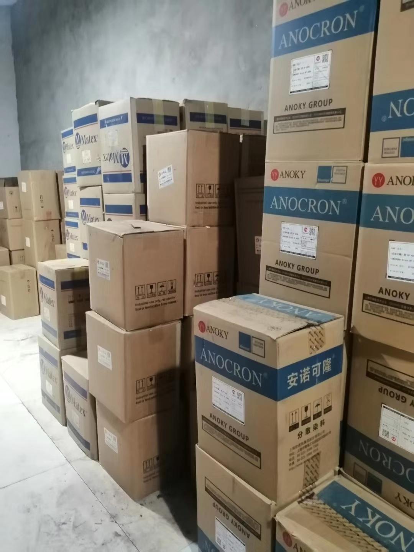 福建南平常年高价回收库存色粉和染料