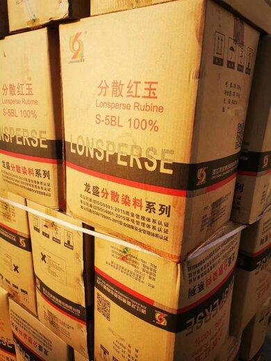 福建福州收购各类不限包装的色浆和颜料