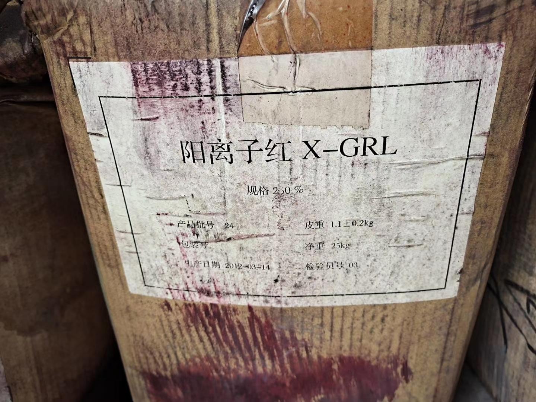 福建莆田回收库存旧色浆和颜料