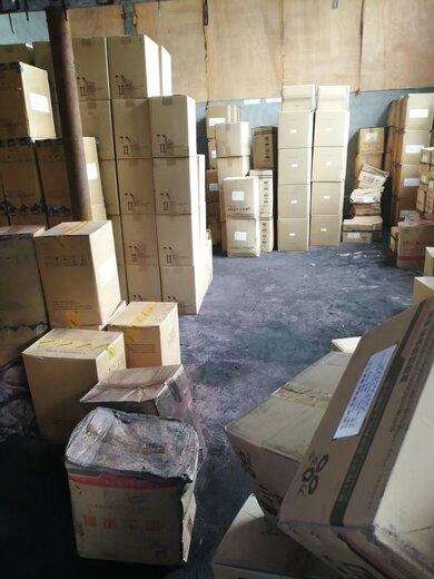 福建三明回收过期不限包装的色浆和颜料