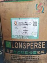 福建莆田回收工程色粉和染料图片