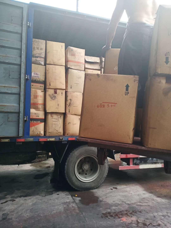 內江回收過期不限包裝的色粉和染料