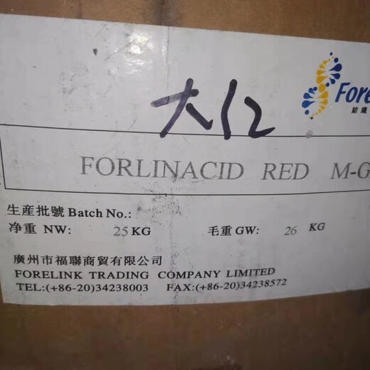 福建三明常年收购过期色粉和染料