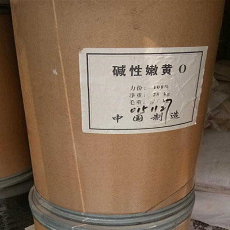 自貢常年收購過期色漿和顏料