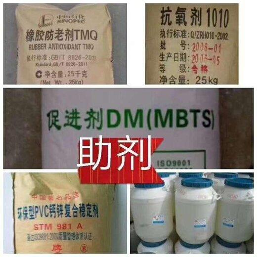 福建漳州常年全国回收库存的色粉和染料