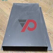 側嵌板yx38-450型墻面橫鋪板