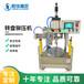 轉盤鉚壓機自動壓鉚裝配機鉚壓機械手鉚合機