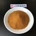 滁州化工污水用聚合氯化鋁PAC絮凝沉淀劑聚合氯化鋁廠商
