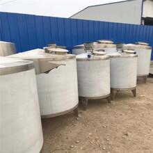 便宜二手發酵罐二手1噸2噸3噸不銹鋼發酵罐二手20噸生物發酵罐圖片