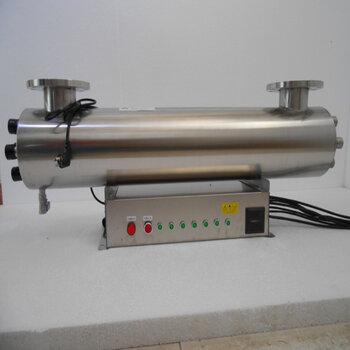 過流式紫外線消毒水處理水產養殖紫外線滅菌儀UV消防水處理