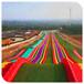美麗的花海七彩滑道大型戶外游樂設備網紅彩虹滑道