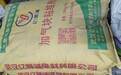 武漢加氣塊粘結劑