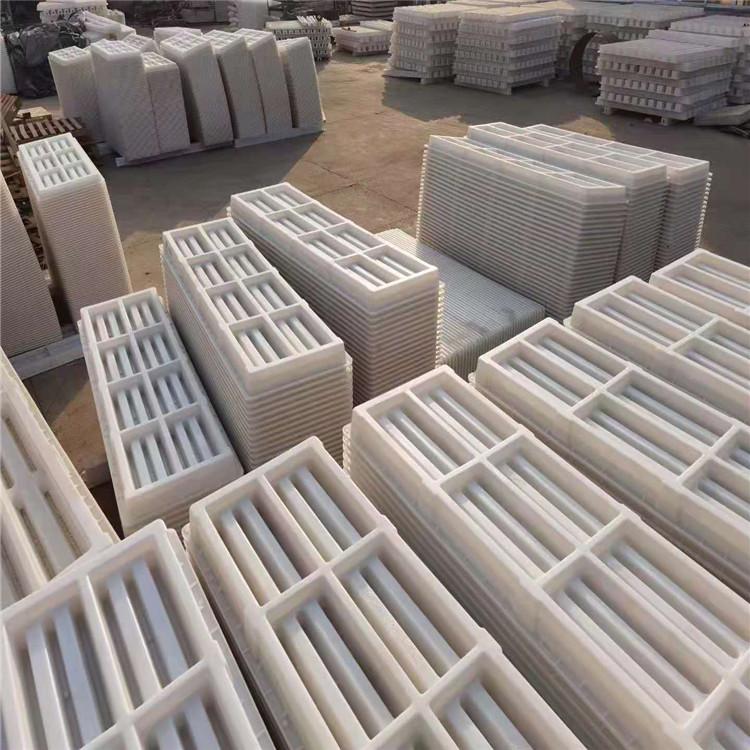新型漏粪板模具,漏粪板模具生产厂家