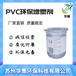 pvc電纜料增塑劑代替DOP環保無味降低企業生產成本