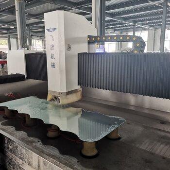 飞旋异形玻璃磨边机CNC数控玻璃加工中心