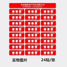 678系列變色測溫貼片熱敏測溫紙60度70度80度組合感溫標簽圖片